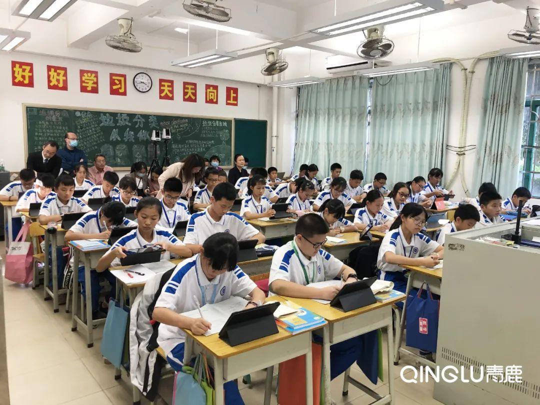 14个班500名学生!广州这所中学已实现智慧教学常态化