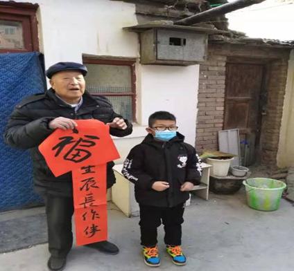 【精致兰州 品质安宁】弘扬中华优良文化  人少笔秀畅写和谐