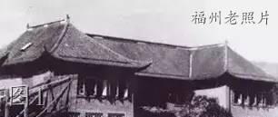 福州闽清老照片:水口水电站,合龙桥,天儒楼,二中,闽清一中