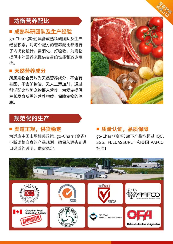 「武汉展商说」高雀邀你共赴 2021华中地区年度宠物行业盛宴