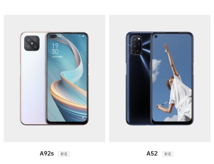 除开小米10青春版外,OPPO也是有中档5G手机上发布,市场价2199元