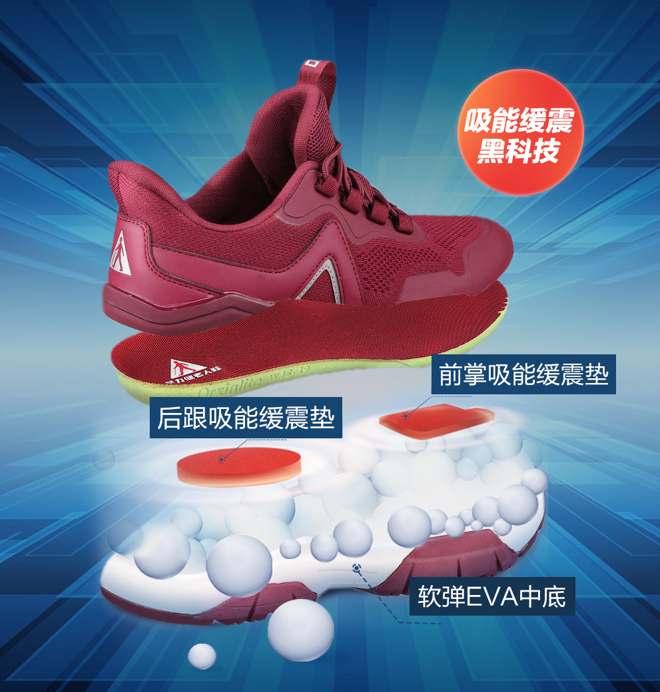 足力健老人鞋:游山玩水專用鞋,金秋雨季必備