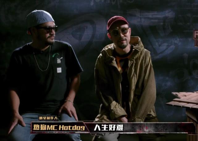 《中国新说唱3》,吴亦凡欢声笑语,热狗组合惨遭diss