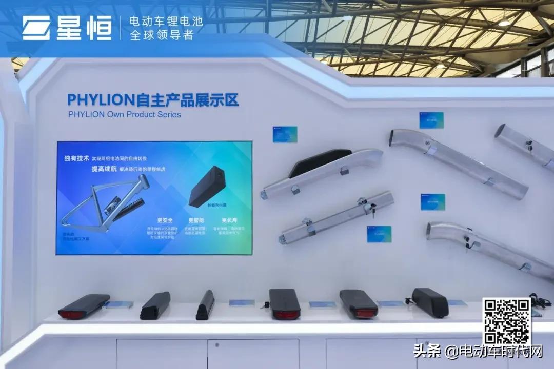 直擊中國展   星恒電源實力搶鏡第30屆中國國際自行車展