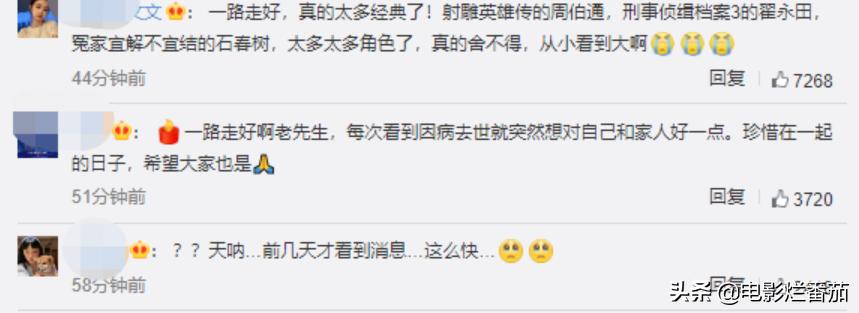 香港老戏骨廖启智因病离世,妻子绝美,却半生坎坷