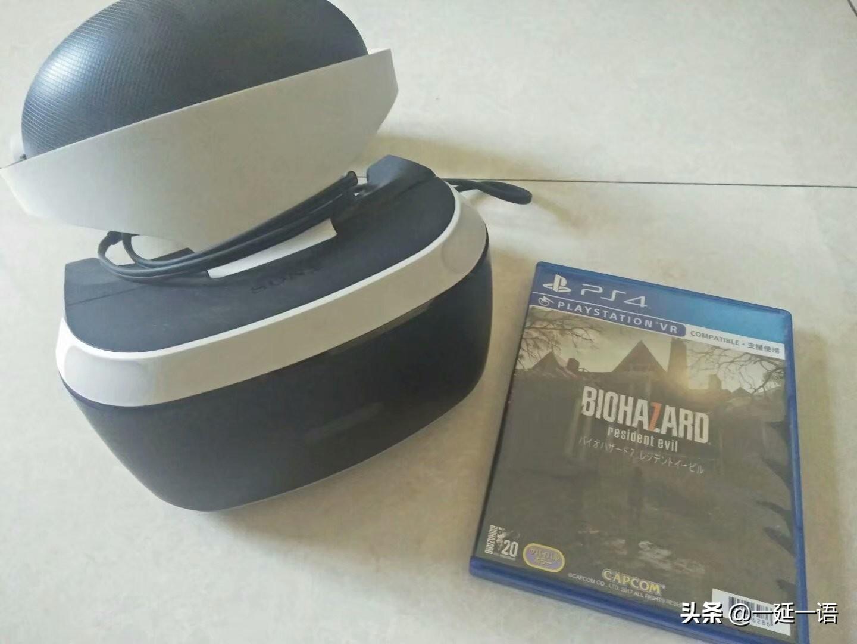 「游戏杂谈」为了玩《生化危机7》买了台VR 结果在家吃灰多年