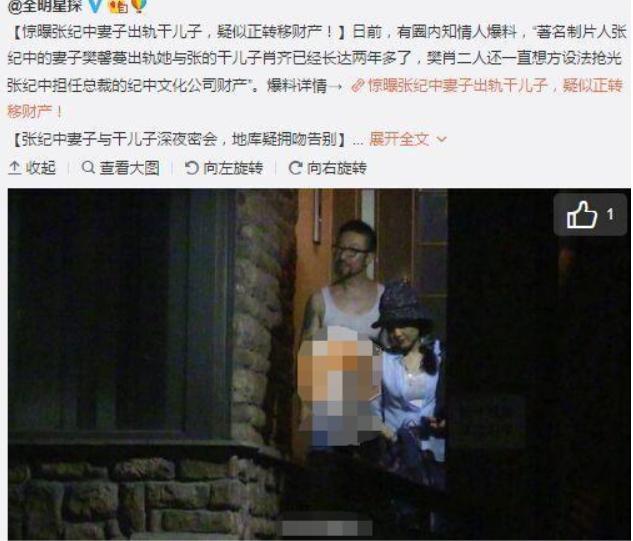 张纪中承认再婚,69岁再当爸,4个孩子3个妈妈,身体太好了