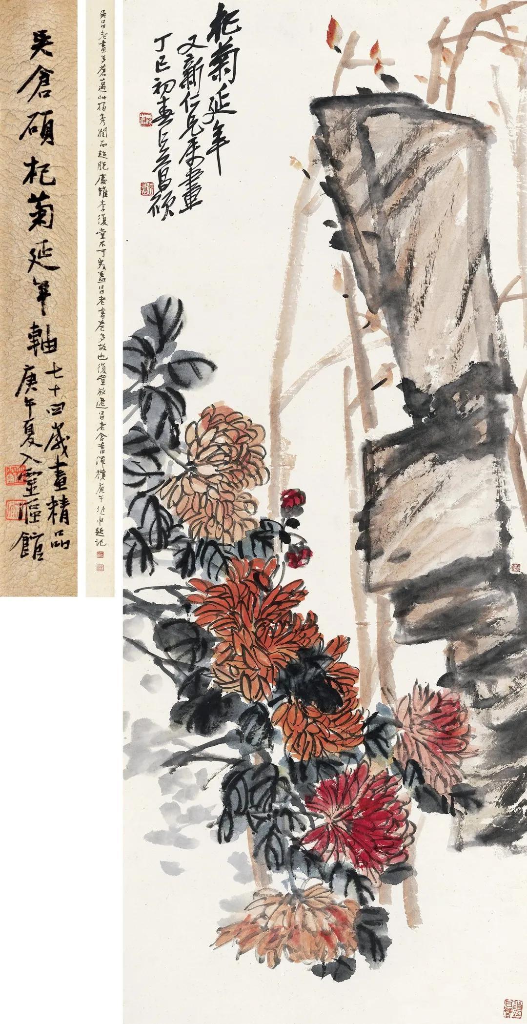 20秋拍:中国书画·近现代专场精品赏析(二)