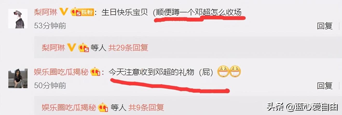孙俪生日,邓超微博热评第一当礼物,没想到P破百万,如何收场?