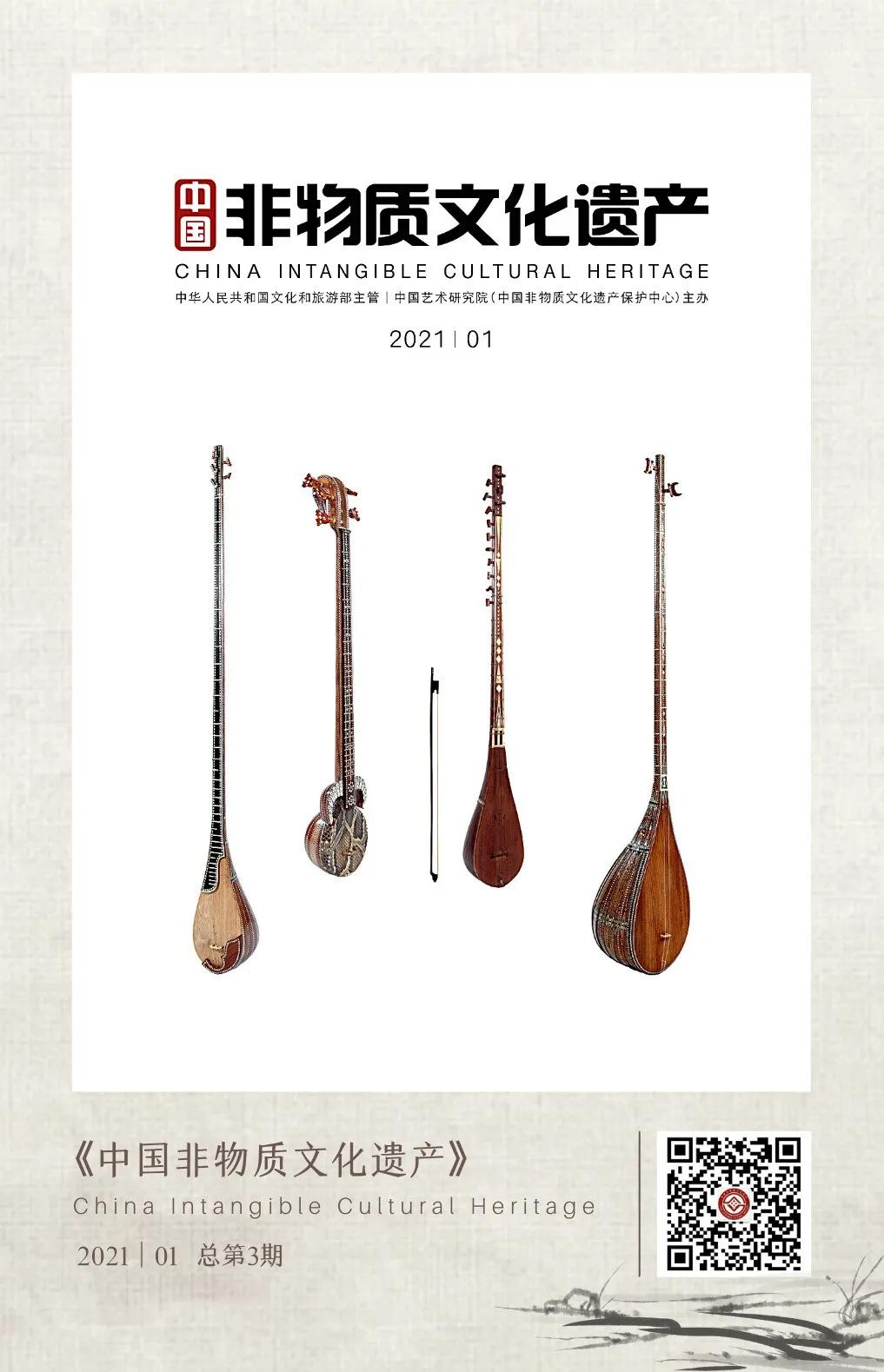 学术之声·陆宗润丨手艺、科学、艺术 ——传统书画修复技艺的传承和创新