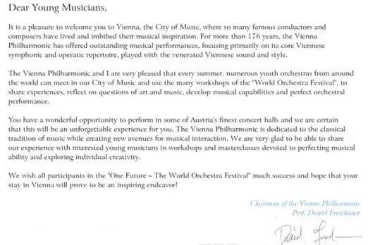 在成都,哪些公立小学有管乐团、且搞得比较好?