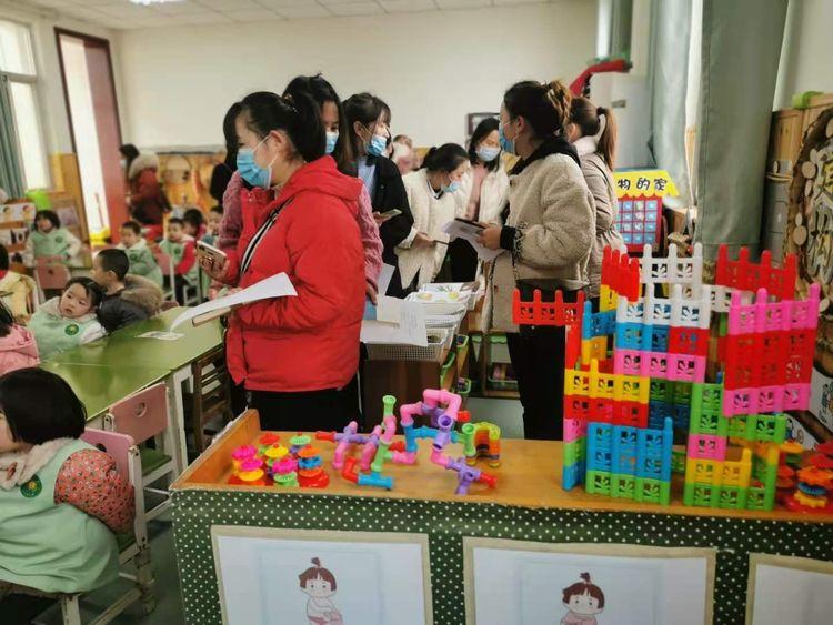 荥阳市第三幼儿园园长工作室区角活动观摩