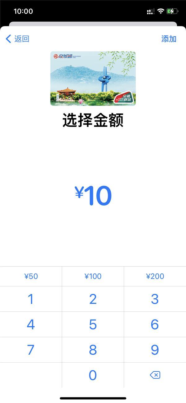 苹果手机怎么刷公交卡:免费开卡 可在超300个城市使用