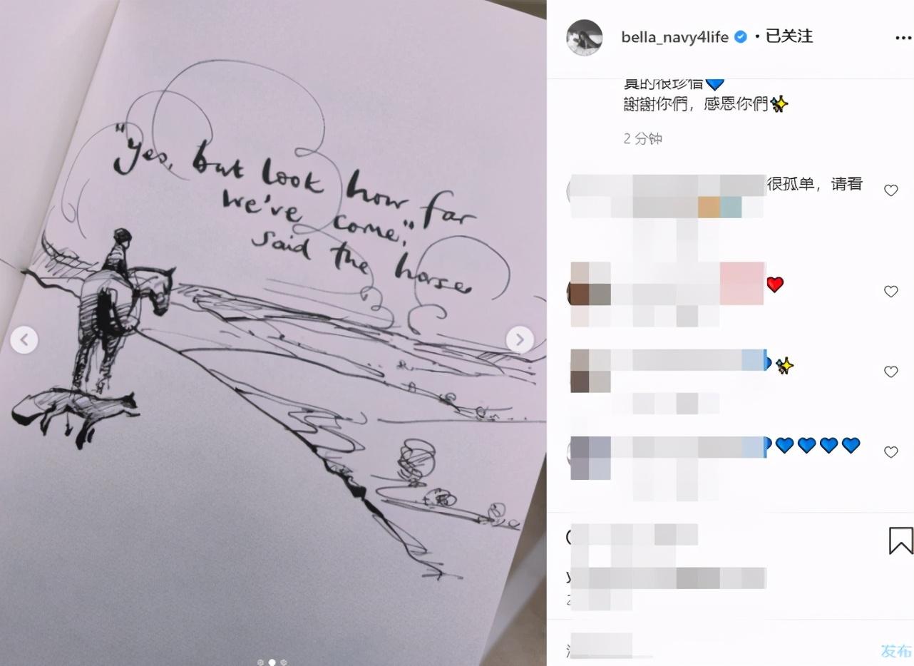 高以翔去世一周年!女友晒合照悼念,发催泪长文首次回应网络暴力
