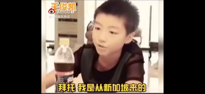 王俊凯   少点关注我年轻的时候