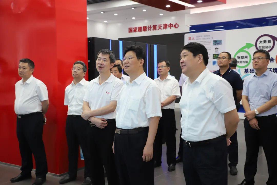 天河超级计算淮海分中心揭牌仪式举行 刘光明孟庆斌出席