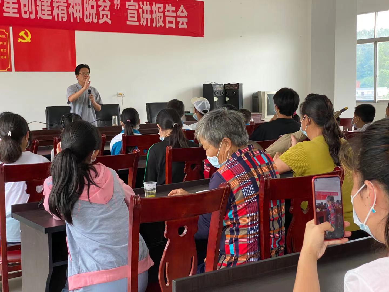 助力乡村振兴,竹山县西河村成立绿色少年