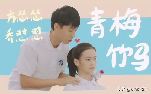 """《小欢喜2》原班人马强势回归!4年后""""凡英南京爱情故事""""来了"""