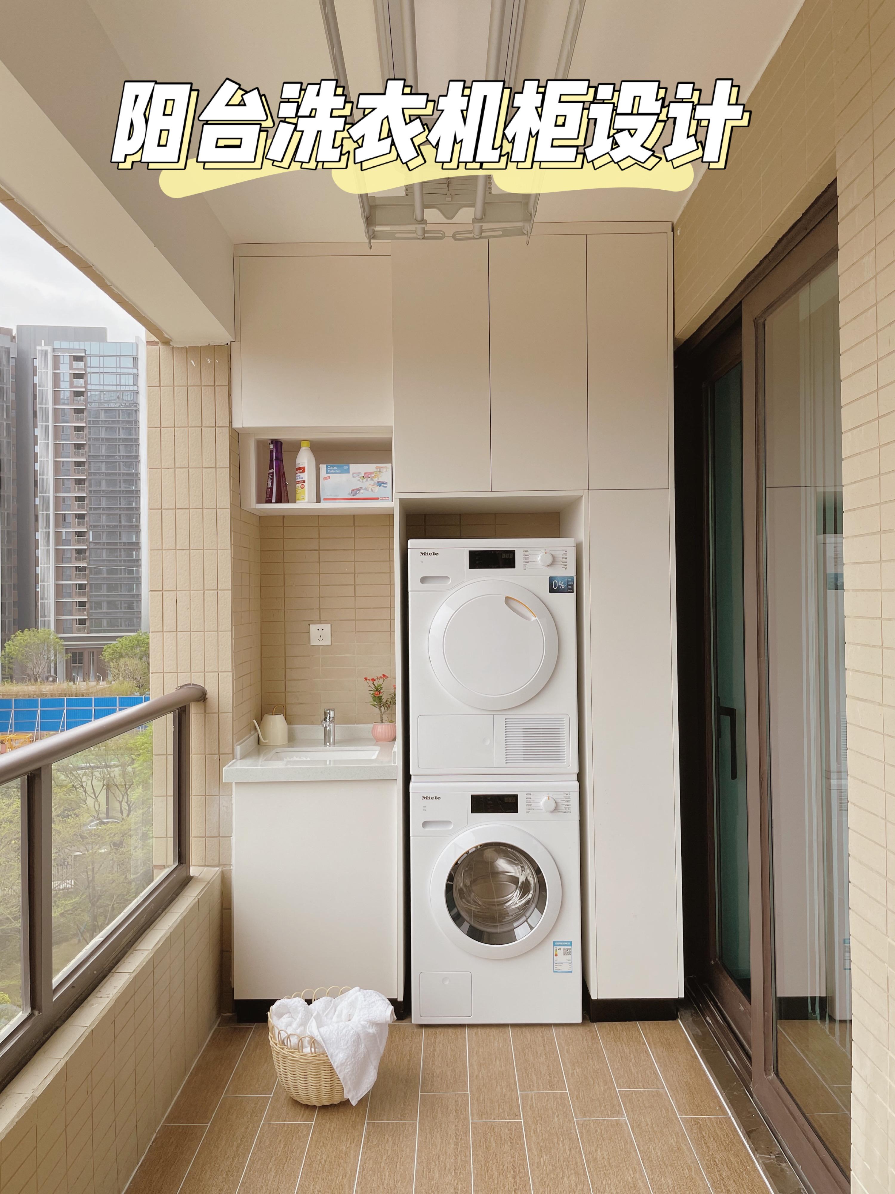 装修记录,我家阳台装了一个洗衣机柜,邻居看了都夸赞