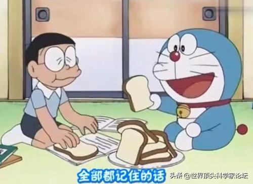 """哆啦A梦的""""记忆面包"""",也许会从这项研究起步"""