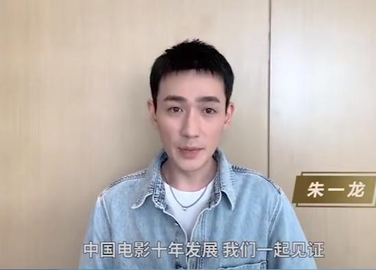 艺人活粉榜:肖战、王一博、蔡徐坤位列前三,TFboys都上榜