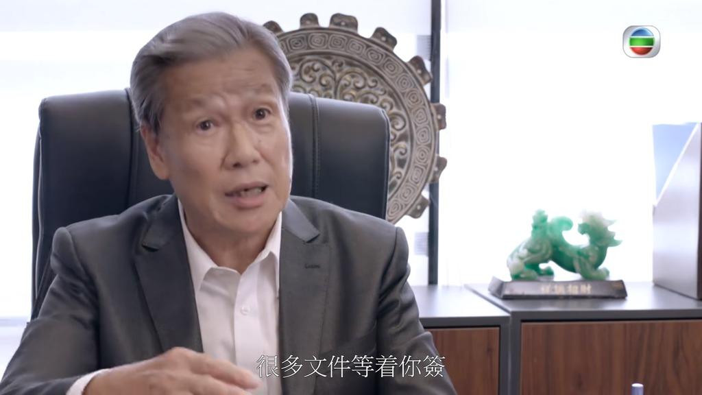 刘江跳槽ViuTV!《暖男爸爸》下周在两个电视台播出
