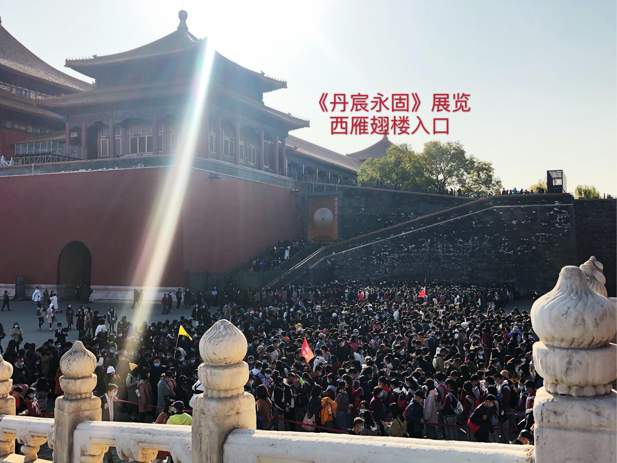 北京故宫的正门,不是讹传百年的斩首地点,游客也可享受帝王待遇