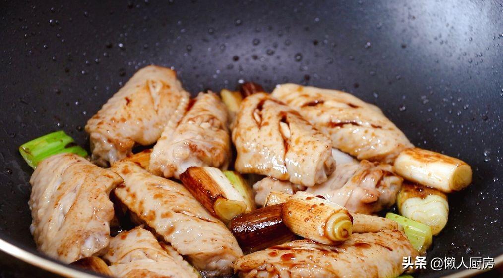 雞翅不用炸,取兩根大蔥下鍋煎,加水煮,出清油關火,童年的味道