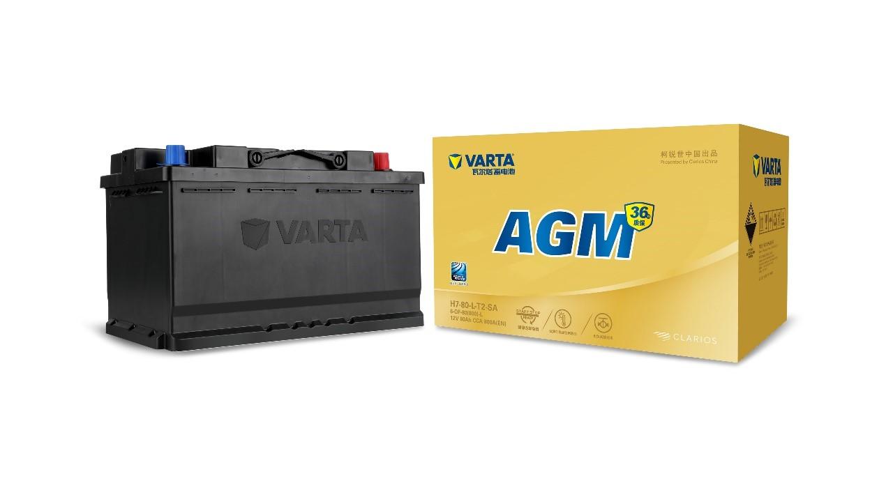 瓦尔塔蓄电池蝉联最受欢迎品牌奖