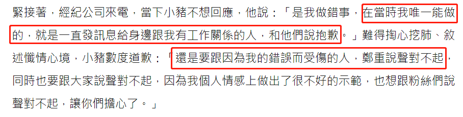 罗志祥受访信息量大,主动拉女记者手摸胸肌后自嘲:怕被误会把妹