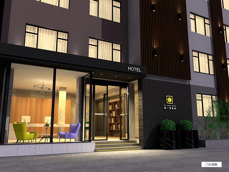 酒店营销案例:酒店的高手营销方案,客房天天爆满的秘诀