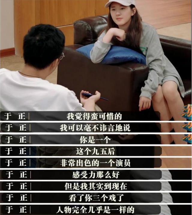 22岁的赵露思该转型了?新剧上热搜,被吐槽只会演甜剧