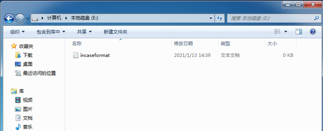病毒大爆发!Windows用户要小心,23号还有一波发作