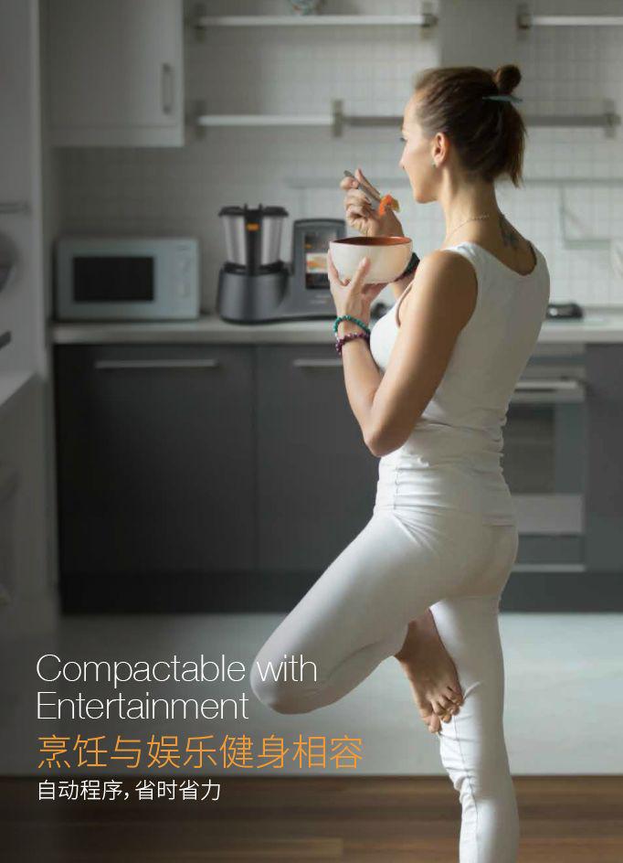 如何定义现代厨房智慧烹饪新革命? 厨房亨饪 第8张