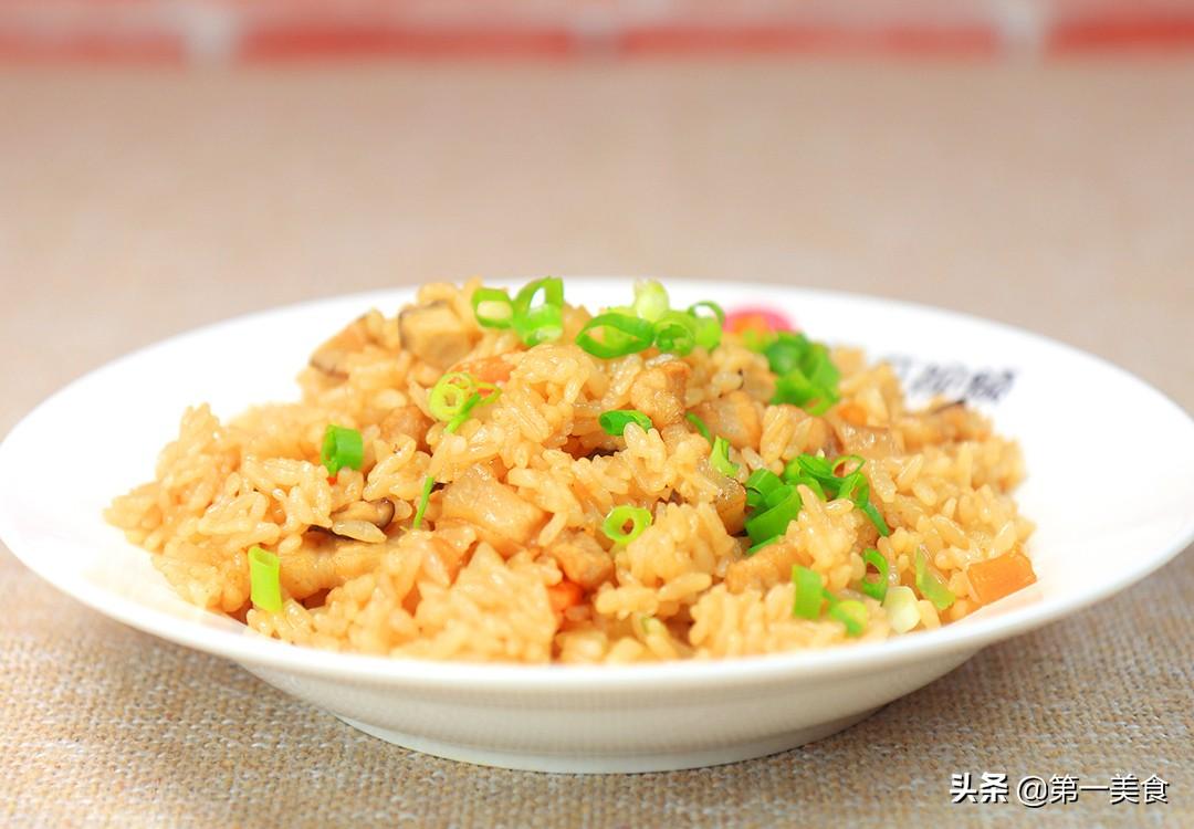 【香菇五花肉焖饭】做法步骤图 鲜香美味 一碗吃不过瘾