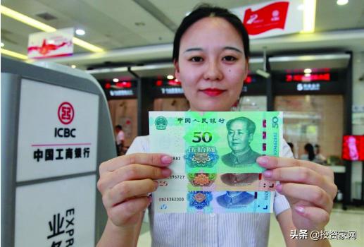 """新版人民币发行超过1年,却成为""""罕见""""之物,你用过吗?"""