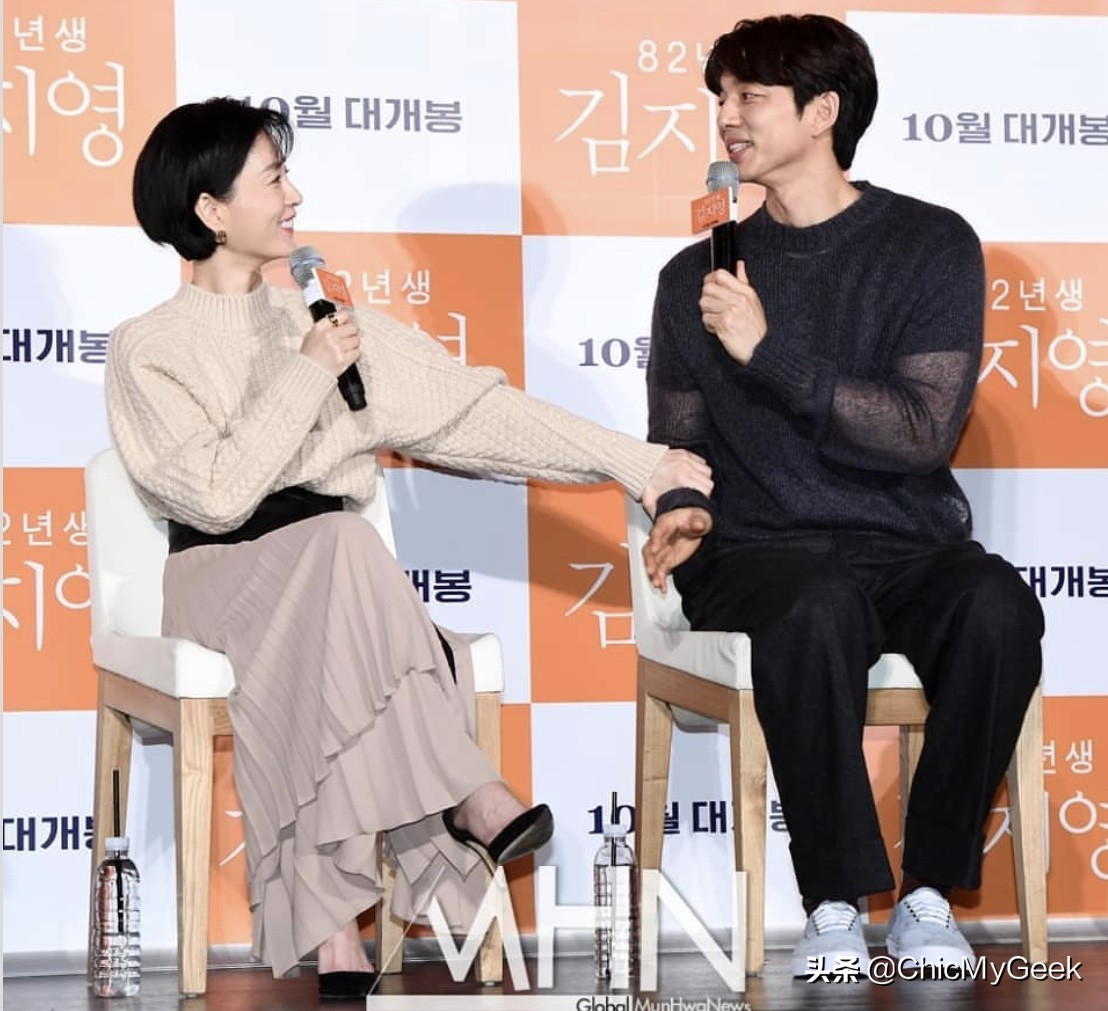 孔刘、苏志燮、河正宇......韩国最顶级男星理想女友大公开