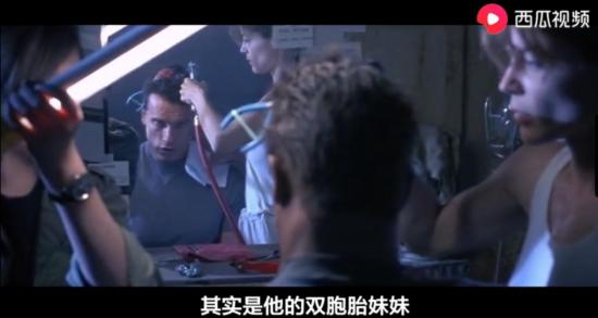《耶稣受难记》男主拍戏被雷劈,看了西瓜视频涨知识了