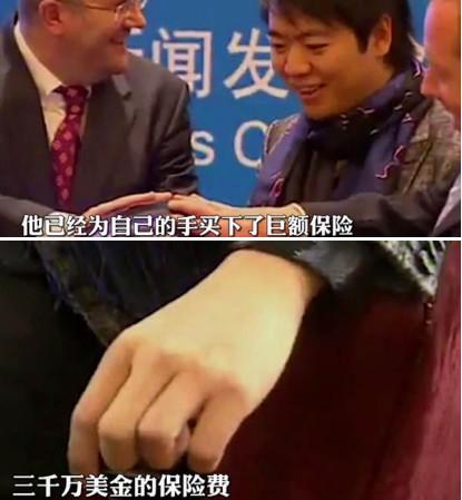 据说这是世界上最贵的一双手!保费超过1个亿,握手都要小心翼翼