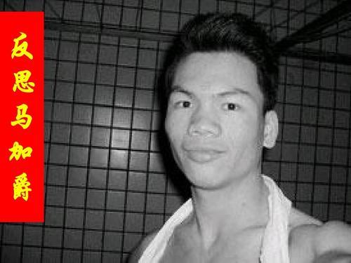马加爵唯一放过的室友 云南大学林峰现状怎么样了