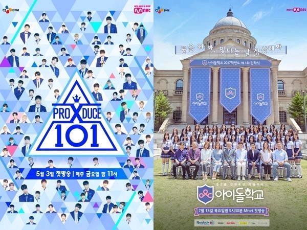 韩国选秀又一造假,第一名被偷票到无法出道,偶像学校CP被判刑