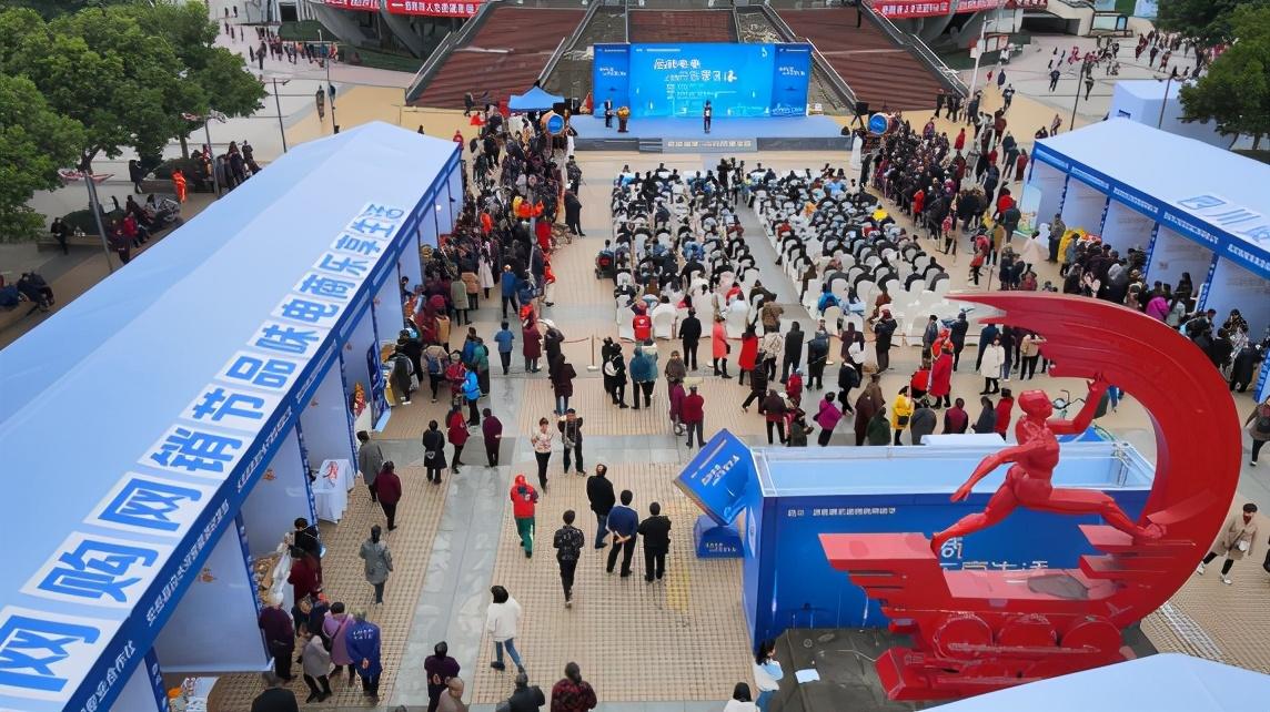 资阳第五届网购网销节盛大开幕,电商新局面正当时