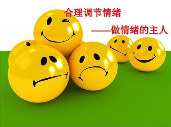 学会这6个情绪调节的方法,遇见更好的自己 心理调节 第1张