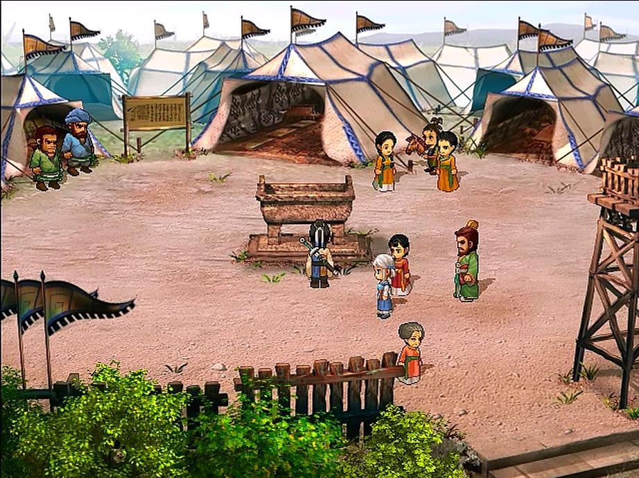 轩辕剑天之痕,芦家渡的宝藏当年有多少玩家得到过?