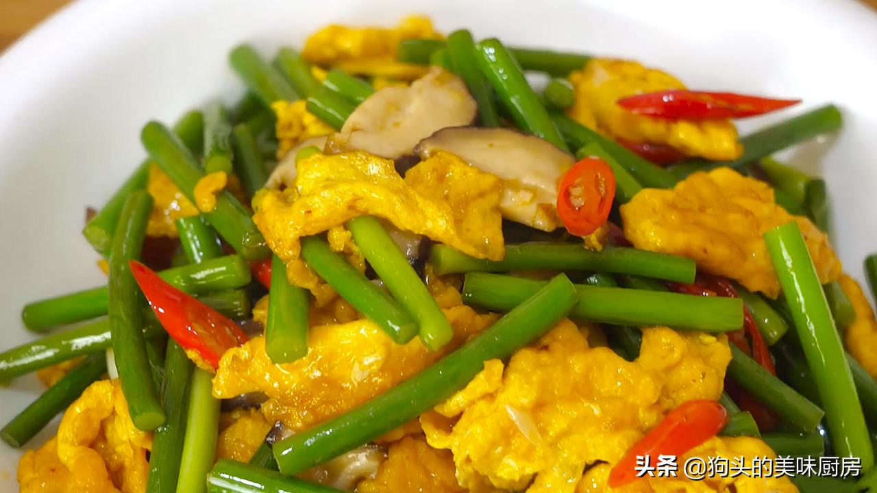 炒蒜苔时,切记不要直接下锅,多加1步,脆嫩入味,营养又下饭 美食做法 第3张