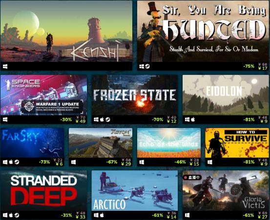 Steam开放世界特卖今日开启:等海量3A大作打折促销
