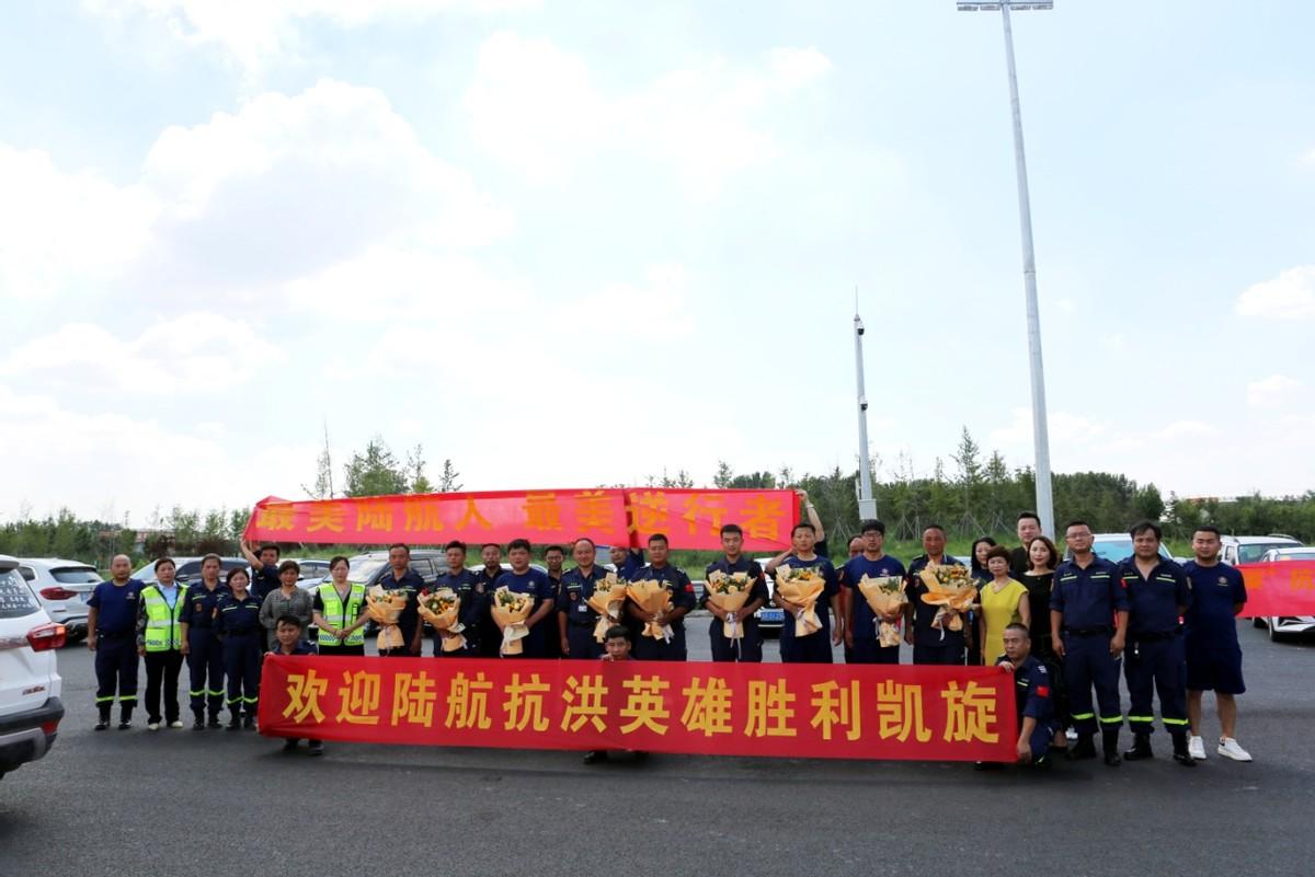 郓城陆航应急救援促进中心:河南洪涝灾害救援记录
