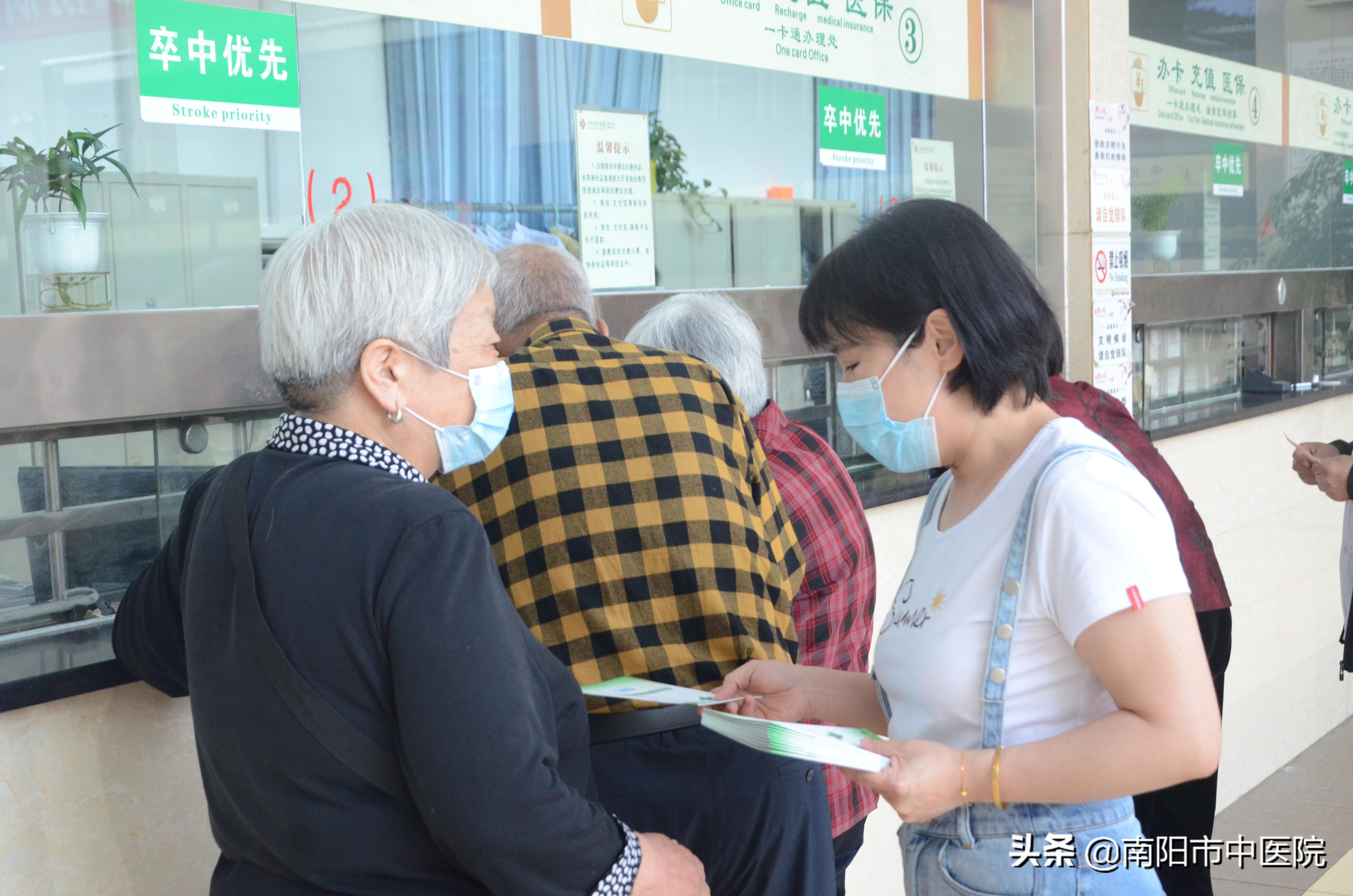 南阳市医疗保障局到南阳市中医院开展医保政策宣讲活动