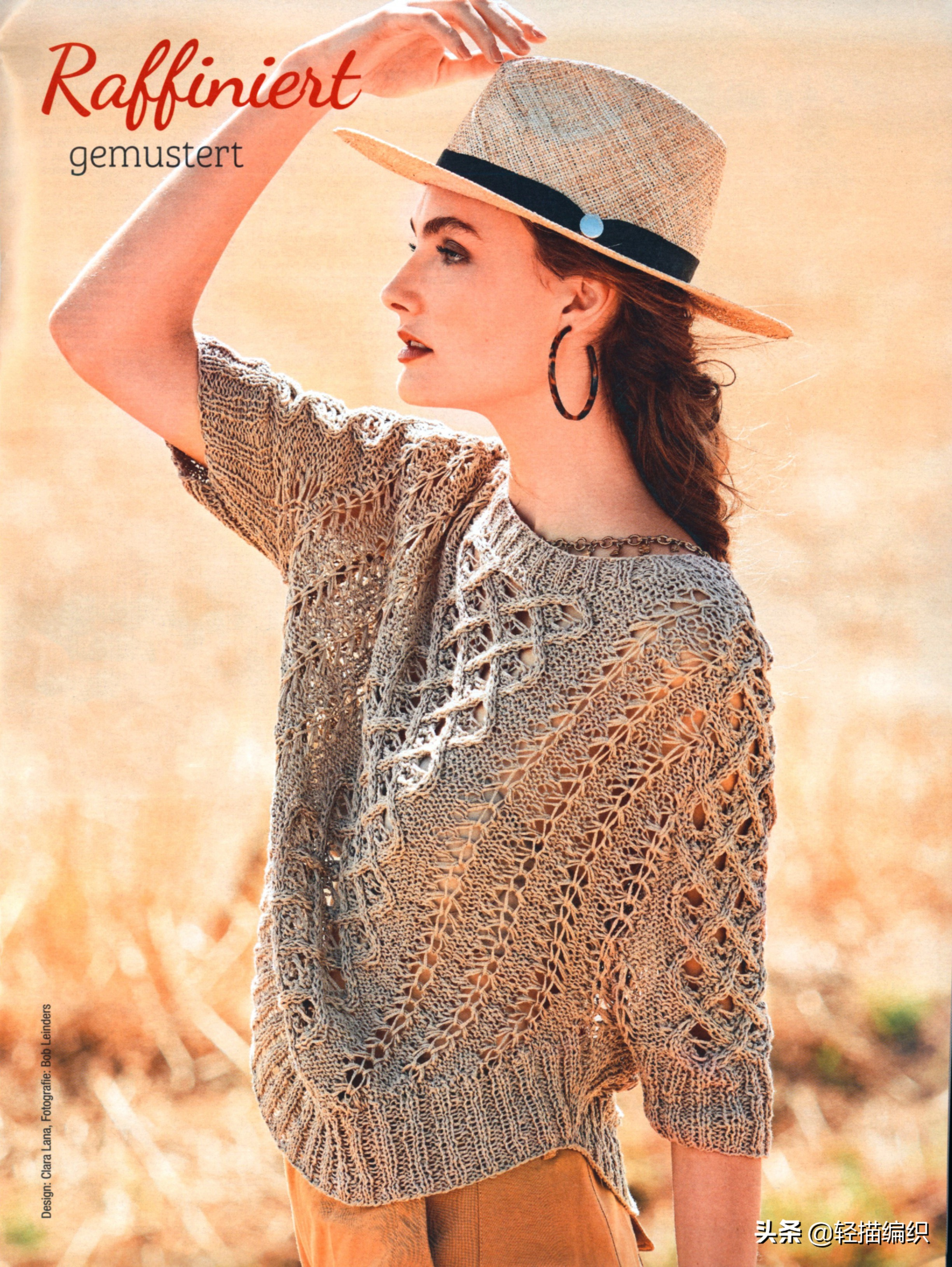 阳光女孩系列针织衫,精美的花样,时尚款式,简约大方,青春帅气