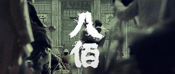华谊兄弟的痛,万达电影懂,博纳想要懂,可惜A股铁面无情